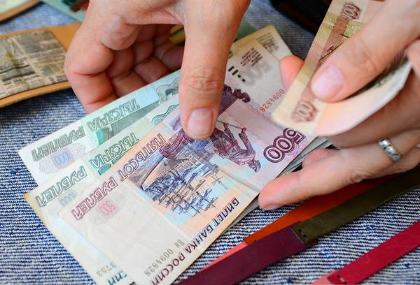 2600 рублей купюрами