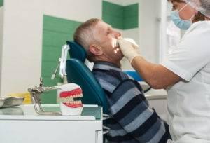 Пенсионер у стоматолога