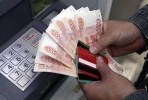 Банкомат и пятитысячные купюры
