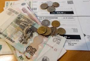 Деньги и квитанция для оплаты ЖКХ