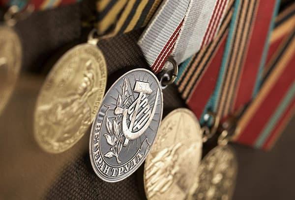 Изображение - Ветеранские выплаты федерального значения edv-veteranam-truda1