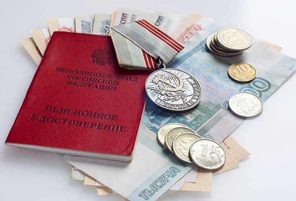 Изображение - Ветеранские выплаты федерального значения edv-veteranam-truda3
