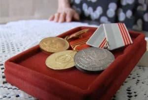 Изображение - Ветеранские выплаты федерального значения edv-veteranam-truda4-300x204