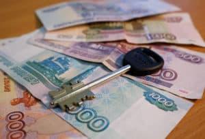 Деньги и ключ от квартиры
