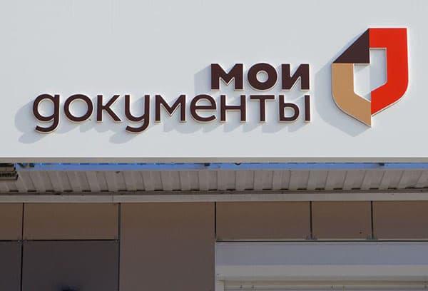 Региональный капитал на 100 тысяч в московской области