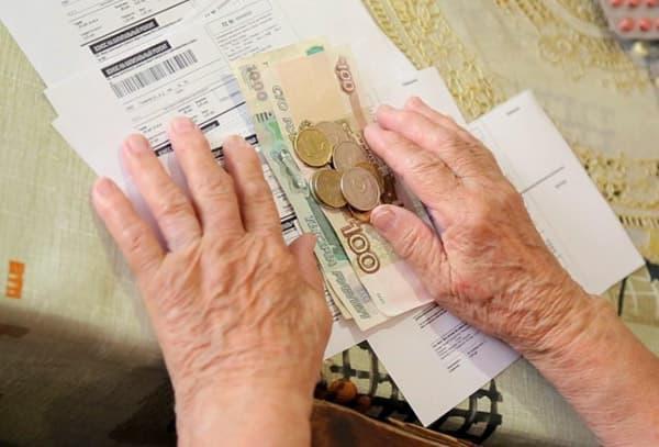 Изображение - Льготы работающим пенсионерам lgoty-rabotayuschim-pensioneram3