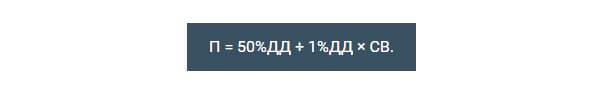 Формула расчета пенсии ФСИН