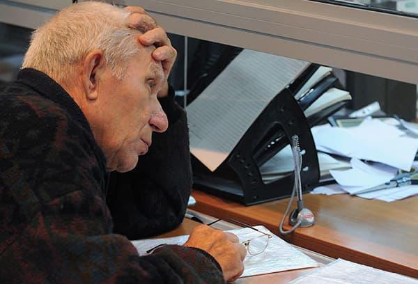 Пенсионер в Пенсионном фонде