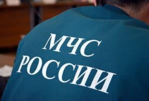 Форма сотрудника МЧС России