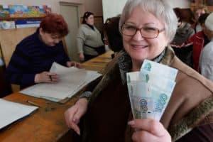 Изображение - Доплата к пенсии до прожиточного минимума nadbavki-nerabotayuschim-pensioneram1-300x200