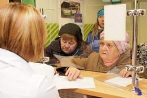 Изображение - Доплата к пенсии до прожиточного минимума nadbavki-nerabotayuschim-pensioneram2-300x200