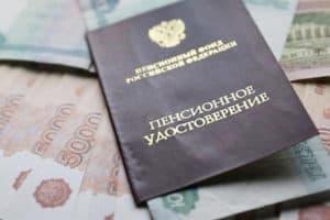 Изображение - Доплата к пенсии до прожиточного минимума nadbavki-nerabotayuschim-pensioneram3-300x200