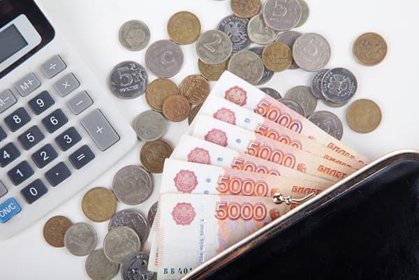 Изображение - Доплата к пенсии до прожиточного минимума nadbavki-nerabotayuschim-pensioneram4
