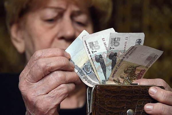 Изображение - Доплата к пенсии до прожиточного минимума nadbavki-nerabotayuschim-pensioneram5