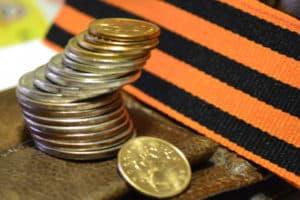 Монеты и георгиевская лента