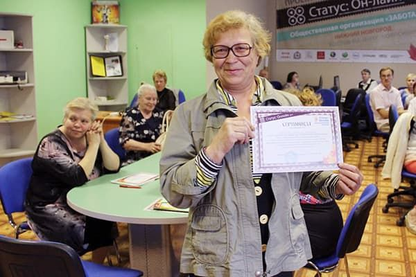 Пенсионерка с сертификатом об окончании курсов