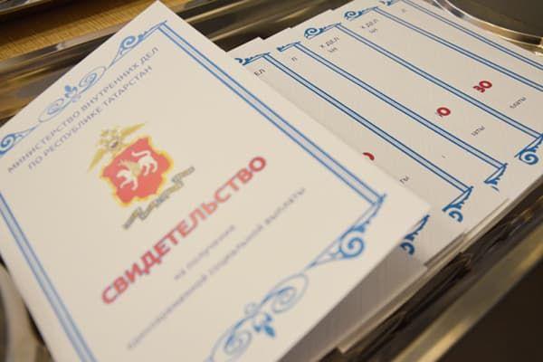 Сертификаты на получение ЕСВ