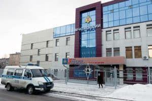 Управление МЧС России