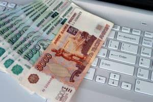 Изображение - Выплаты при сокращении работника vyplaty-pri-sokraschenii-rabotnika2-300x200