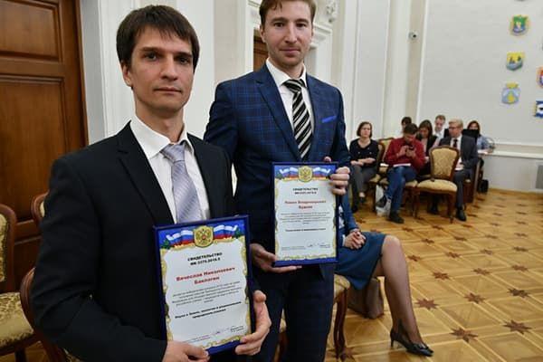 Молодые ученые, получившие президентский грант