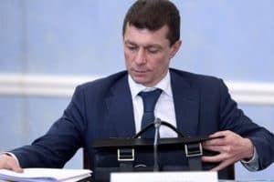 Министр Труда РФ