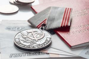 ветерана труда как получить Москва