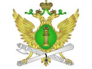 Эмблема ФССП