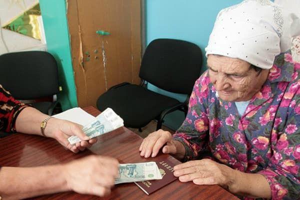 Бабушка получает пенсию