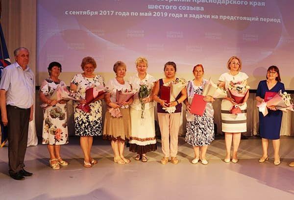 Награждение работников сельского хозяйства в Краснодарском крае