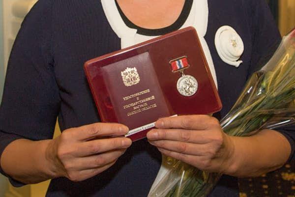 Женщина получила государственную награду