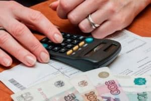 Расчет размера выплаты на калькуляторе